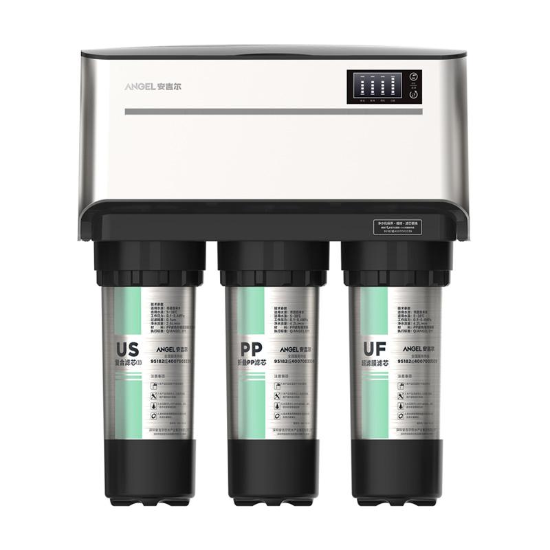 Angel/安吉尔 J2577-ROB8净水器质量如何,有什么优缺点