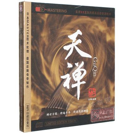 正版 巫娜古琴 天禅 龙源唱片佛教音乐发烧古琴曲车载cd光盘碟片
