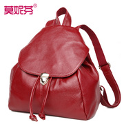 2015 fall/winter new style leather shoulder bag backpack doubles Korean wave leather handbag backpack travel student bag
