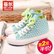 Bao Youbei 2015 new style canvas shoes women''''s shoes autumn sweet polka dot casual Korean version flows high help shoes