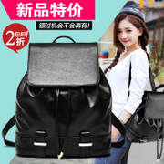 Baby Tao ladies handbag 2015 new school of Korean Air Backpack Backpack Travel Leisure Taiwan-us