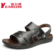 YEARCON/er Kang 2015 summer new men's Sandals fashion leather casual dual-City boy shoes