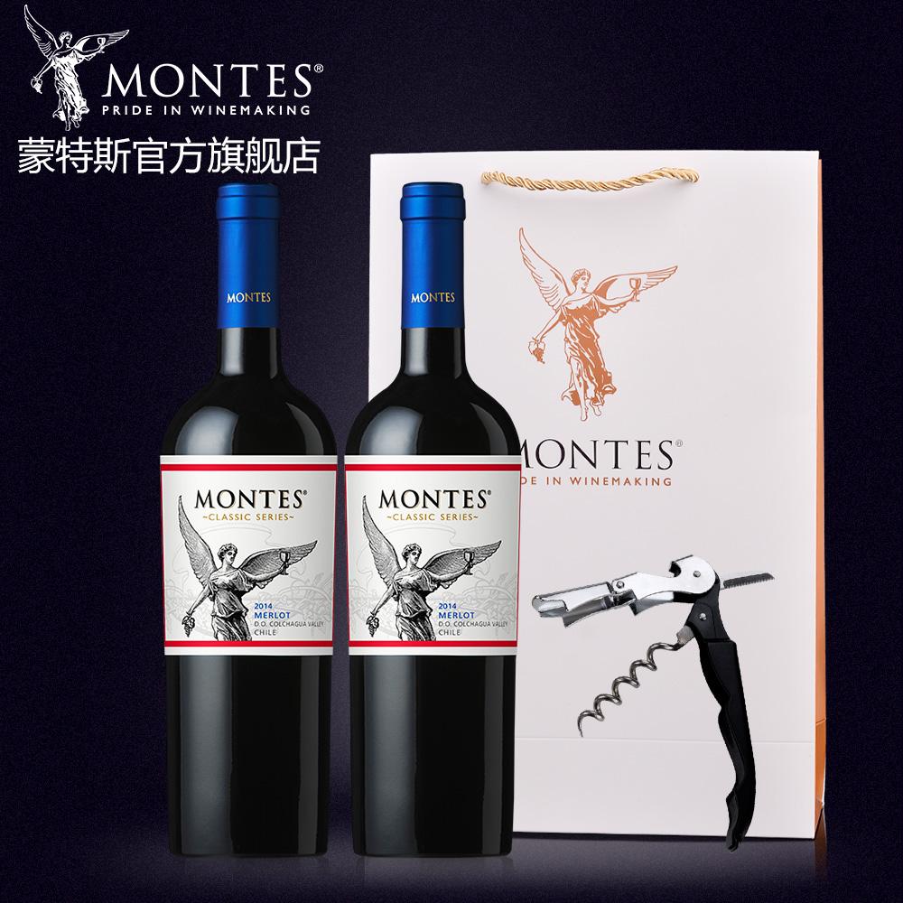 Montes蒙特斯 智利原瓶进口 蒙特斯经典系列梅洛 双支礼袋装