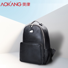 Aucom man bag School of Korean wave air bag handbag genuine leather men's shoulder bag men's backpacks leisure travel bags