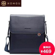 Honggu Hong Gu counters authentic 2015 new men's business casual trend shoulder slung man bag 6320