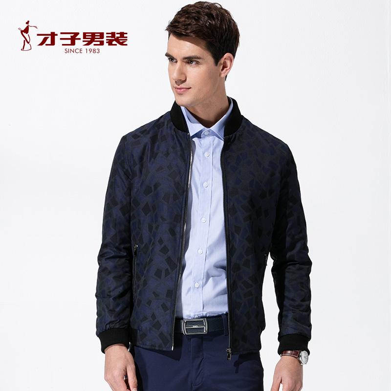 才子男装2016秋季新款男士青年夹克男休闲韩版修身几何提花外套