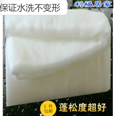 丝棉填充棉太空棉蓬松棉铺棉晴纶棉仿丝棉丝绵环保生态宝宝棉米价