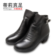 Tilly cool new foot fall thick ladies leather ankle boots suede leather with Martin boots women shoes