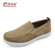 Summer Long Ruixiang old Beijing cloth shoes men shoes sports shoes middle-aged men breathable 2015 new