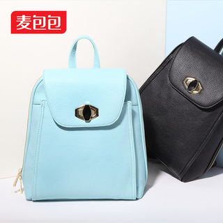 2015 new single shoulder backpack spring/summer sweet lady girl Korean version of the minimalist school backpack bag handbag