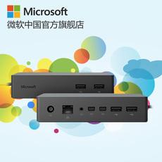 Microsoft/微软 Surface  拓展坞