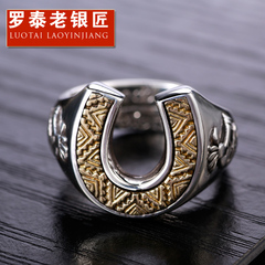 925 Silver ring American Indian opening wind Piper Horseshoe ring silver ring personalized ring