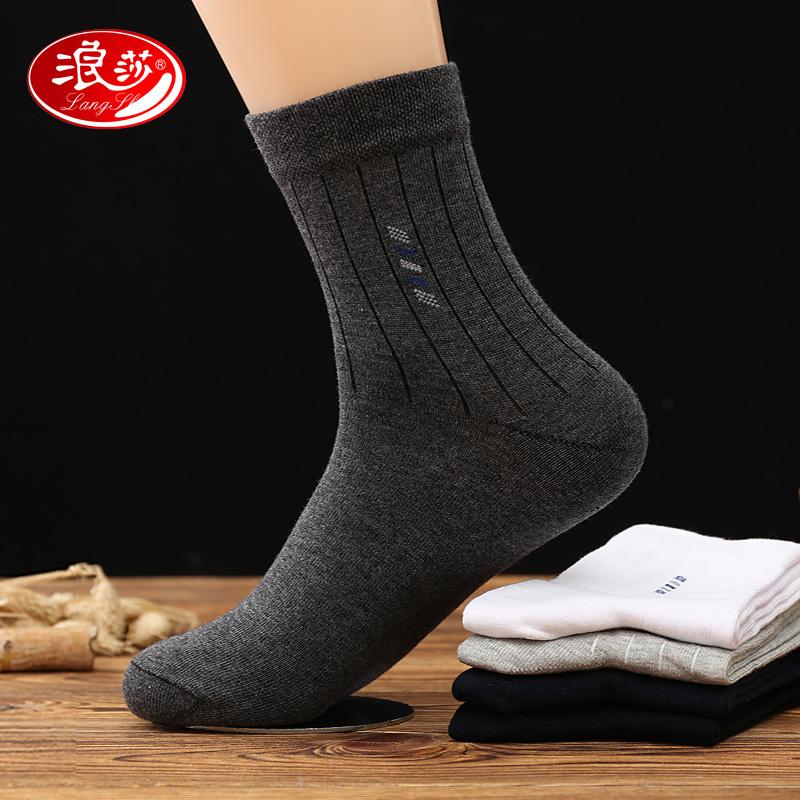 6双装 浪莎棉袜男 中筒袜男士纯棉袜子四季商务短袜薄款春秋夏季