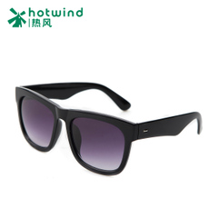 Hot new men's square complex City boy in ancient glasses sunglasses fashion sunglasses box Chao 86W01503
