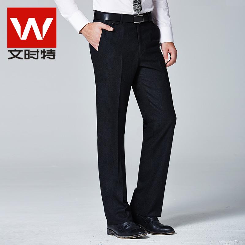 文时特春季男装商务英伦休闲直筒西裤 男士正装免烫裤子