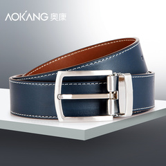 Aucom leather wide belt belts men's leather leisure men pure Korean fashion pin flashes belt