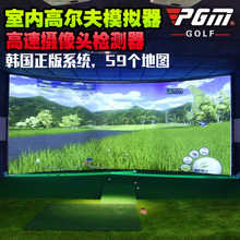 It can be installed on the door! Indoor Golf Simulator Home Golf Equipment Fully Automatic Return System