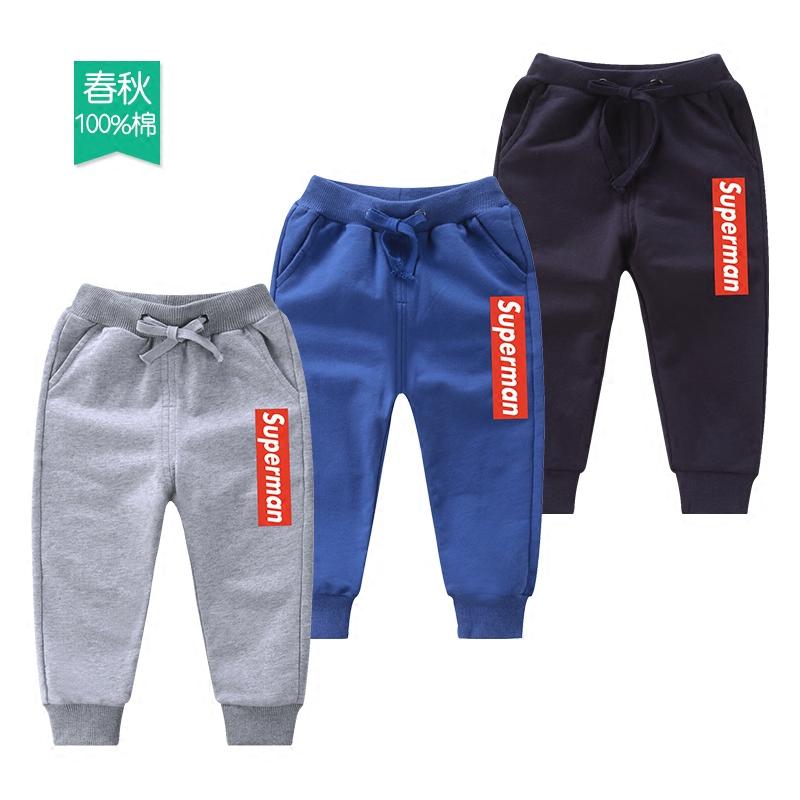 男童 春秋 裤子 新款 个性 儿童 运动裤 宝宝 纯棉 休闲 童装