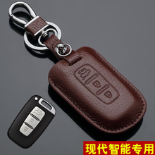 适用于北京现代钥匙包ez7x35索oz车 起亚k2智跑K5钥匙包套