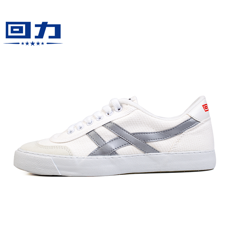 回力女鞋正品休閑鞋帆布鞋白色復古網球鞋男運動鞋男鞋子回力鞋女