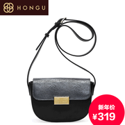 Honggu red Valley women for 2016 counters new color Saddle bag slung Europe fashion leather women bag 8047