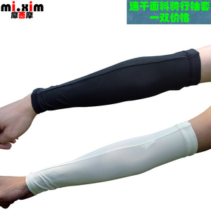 Free shipping cuffs sun sleeves cuffs arm sleeves sun protection arm sleeves men and women summer riding clothing equipment