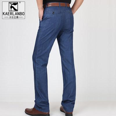 卡尔兰博男装牛仔裤男夏季薄款直筒宽松高腰中年男士休闲男裤超薄