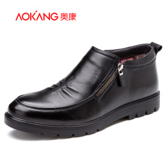 Aucom new trend of men's shoes men's shoes fall of 2015 winter warm wear leather shoes soft zip warm winter boots