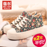 Becky fall 2015 the Korean version flows floral canvas shoes women low cut thick bottom high platform shoes in women's shoes