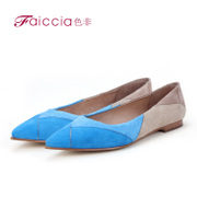 Faiccia/non-genuine shallow pointed counter spell-color sheep Beijing flat women's shoes WGC6B5407C