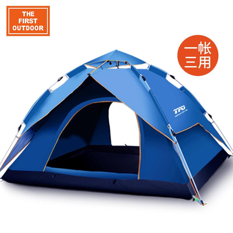 第一户外户外帐篷好不好用啊?