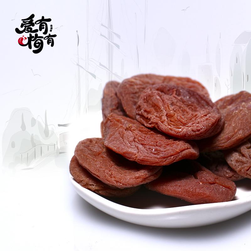 爱有梅有 原味梅饼100g 话梅蜜饯零食  话梅肉 休闲梅子