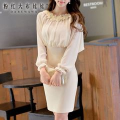 High waist dress pink doll 2015 autumn ladies ' bat-sleeve temperament long sleeve slim dress