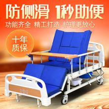 护理床家ai1多功能瘫ou动床防侧滑带便孔老的翻身医院病床