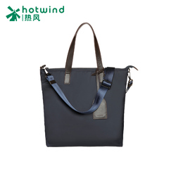 Hot business man bag new leisure zipper bulk men''s solid color brief handbag 50W5109