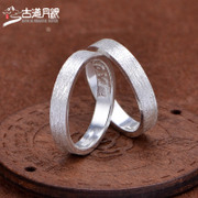 Trail month couple ring Silver 925 Silver ring for men and women of the ring to send his girlfriend close frosted silver jewelry silver ring