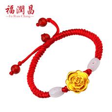 福润昌 24K黄金手链女款手工中国风红绳手链女款手链黄金玫瑰花