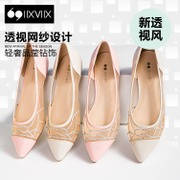 Low sweet IIXVIIX2015 Xia Shui diamond mesh mosaic shoes women shoes SN51110057