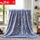 Light Summer Blanket