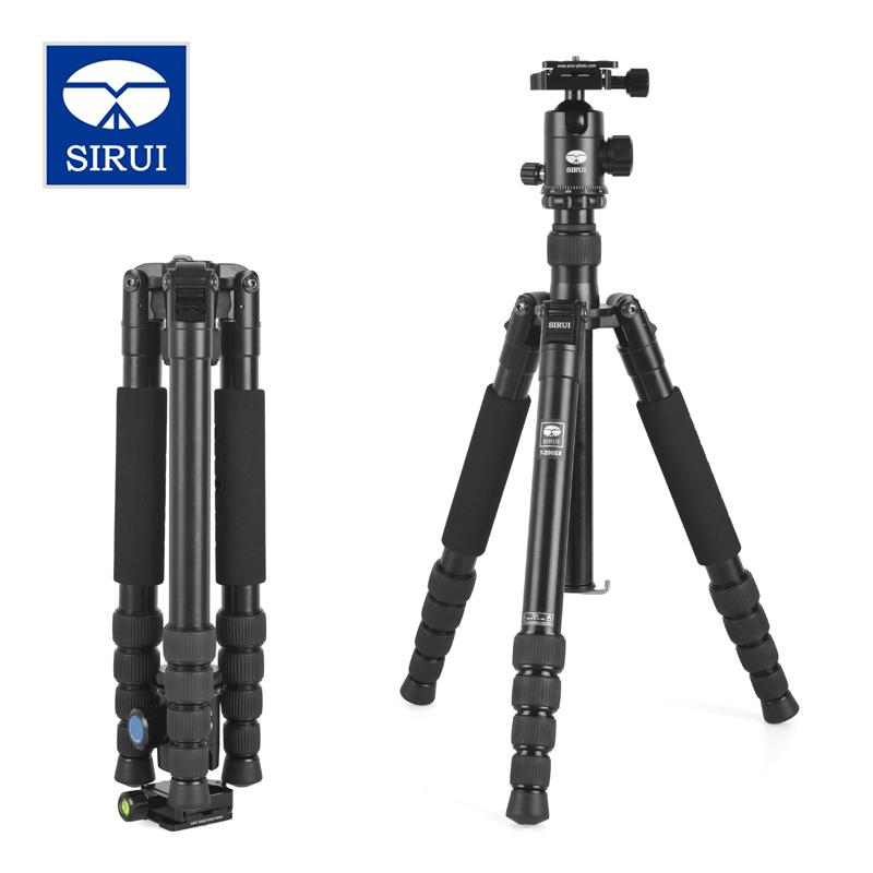 思锐三脚架 T2005+G20X 单反相机反折便携支架稳定三角架云台套装