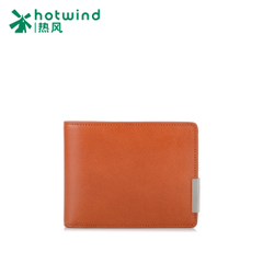 Hot new purses shorts cross currents of light pure color leather men's money clip wallet 5101W5509