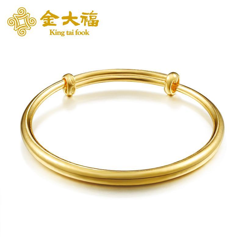 金大福珠宝黄金足金活口手镯金镯子 可调节大小光圈