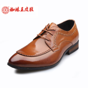 Spider King shoes authentic men's shoes men's leather dress shoes leather business trend of the Korean version of low shoes