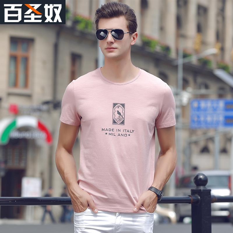 百圣奴2017夏季新品T恤男短袖潮韩版青年鸟印花圆领短袖体恤男士