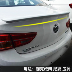 ▲ Car tail wing car pressure wing body trim strip exterior decoration accessories for Buick Veyron