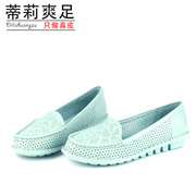 Tillie spring 2015 years new cool shoes flat-bottom embossed leather comfort shoes Tilly cool foot