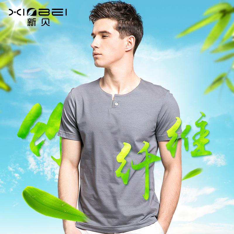 夏季男士短袖T恤 竹纤维t恤男 V领纯色宽松简约青年半袖体恤 男装
