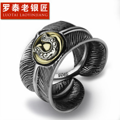 Vintage Thai silver Horseshoe rings feather ring 925 Silver rings for men and women couples open ring finger ring ring