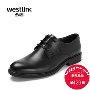 Westlink/West spring 2016 new leather stone pattern stitching lace men's business casual shoes