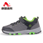 Kang step warm winter shoes non-slip wear outdoor shoes boys shoes youth sports shoes sneakers